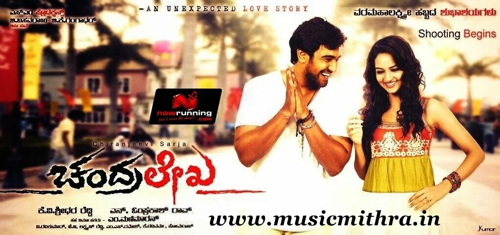 Download Chandralekha 1995 Tamil movie mp3 songs