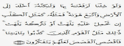 Makalah Tafsir Surat Al-A'raf