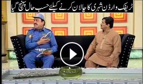 Dunya TV Hasb-E-Haal Latest Episode 23rd January 2015