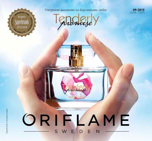 ORIFLAME-Орифлейм каталог К9 2015