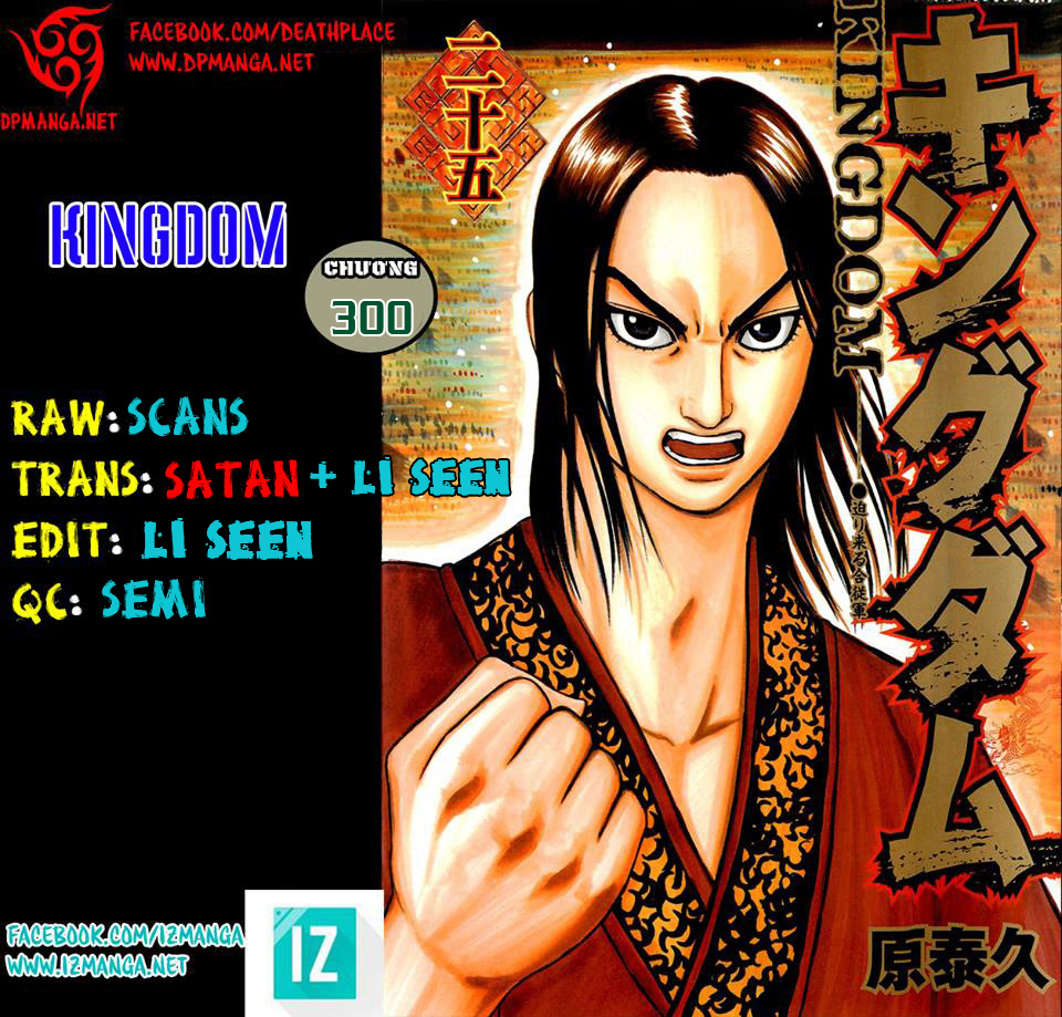 Kingdom - Vương Giả Thiên Hạ Chapter 300 page 2 - IZTruyenTranh.com