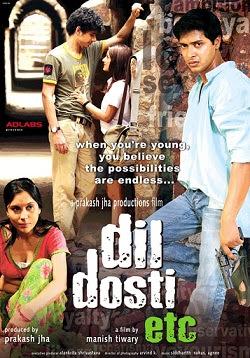 Dil Dosti Etc (2007) DVD Rip