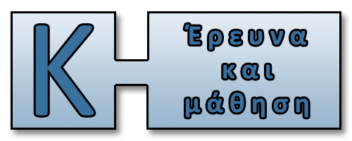 ΘΩΜΑΣ ΚΑΡΑΦΕΡΗΣ