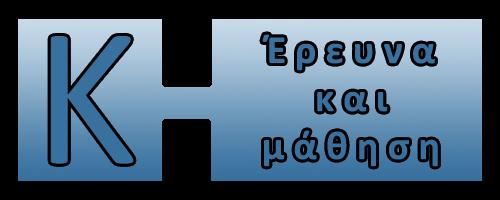 ΘΩΜΑΣ ΚΑΡΑΦΕΡΗΣ