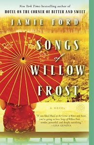 Songs of Willow Frost / Giveaway