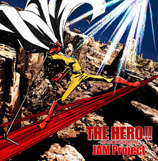 THE HERO !! ~Okoreru Kobushi ni Hi wo Tsukero~ (THE HERO !! ~怒れる拳に火をつけろ~) by JAM Project