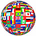 Syarat-Syarat Untuk Mendirikan Sebuah Negara