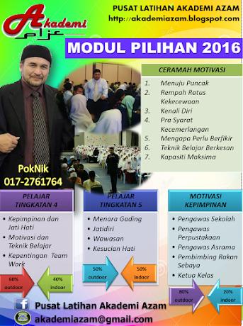 MODUL 2016