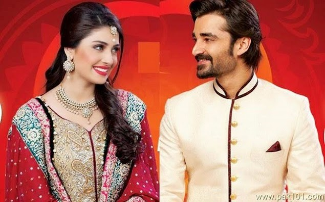 Hamza Ali Abbasi and Aiza Khan