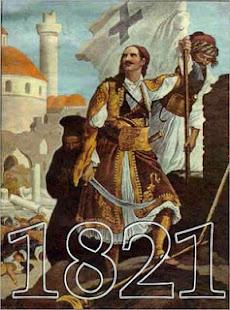 Η Βαλύρα στον αγώνα του 1821