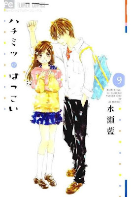 ハチミツにはつこい 第01-12巻 [Hachimitsu ni Hatsukoi vol 01-12] rar free download updated daily