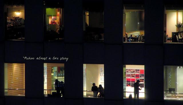Windows, Tokyo