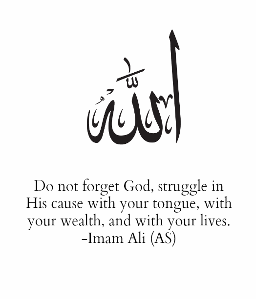 Do not forget God, struggle in His cause with your tongue, with your wealth, and with your lives.