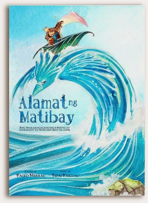 "Bear Brand Milk Drink Reinforces TIBAY through ""Ang Alamat ng Matibay"" Children's Book"