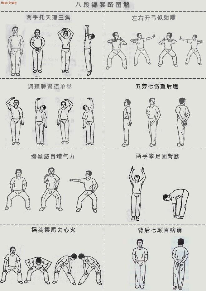 Bouncing on the Toes (Bei hou qi dian bai bing xiao)