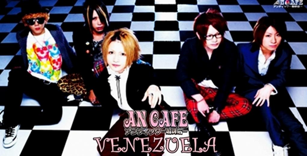 An Cafe Venezuela 0(≧∀≦)0
