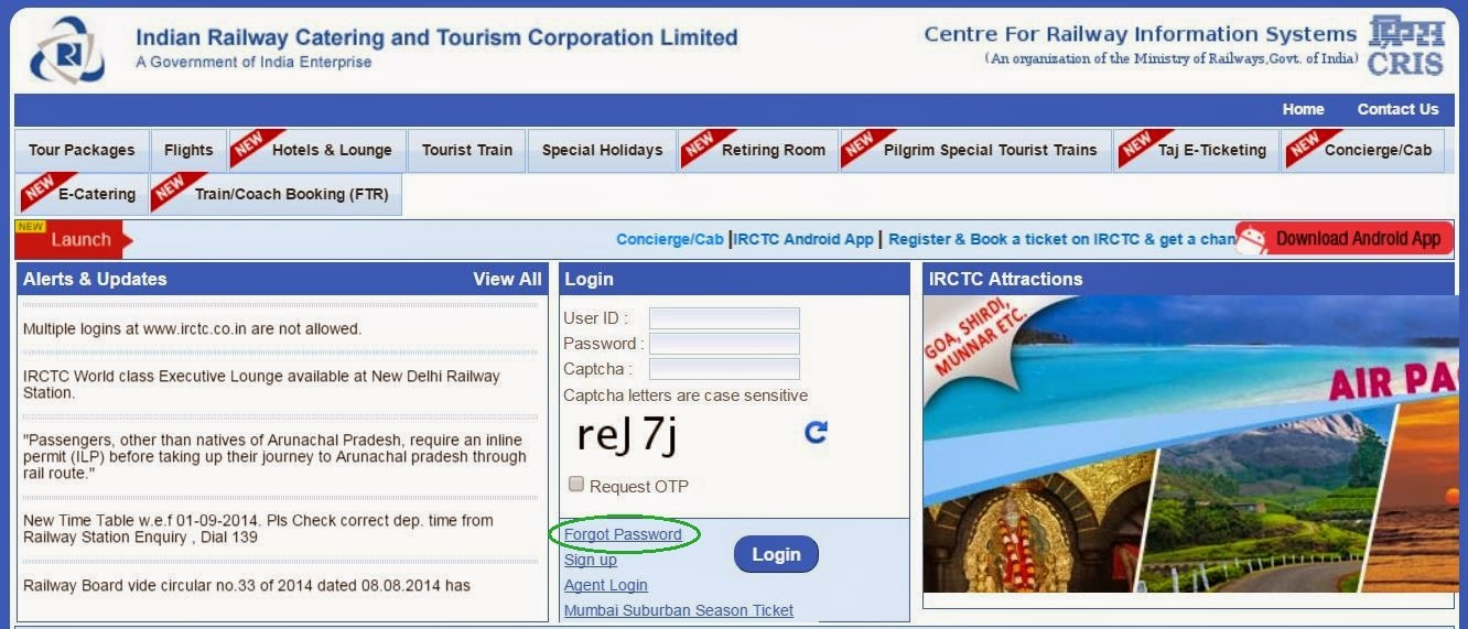 irctc home page