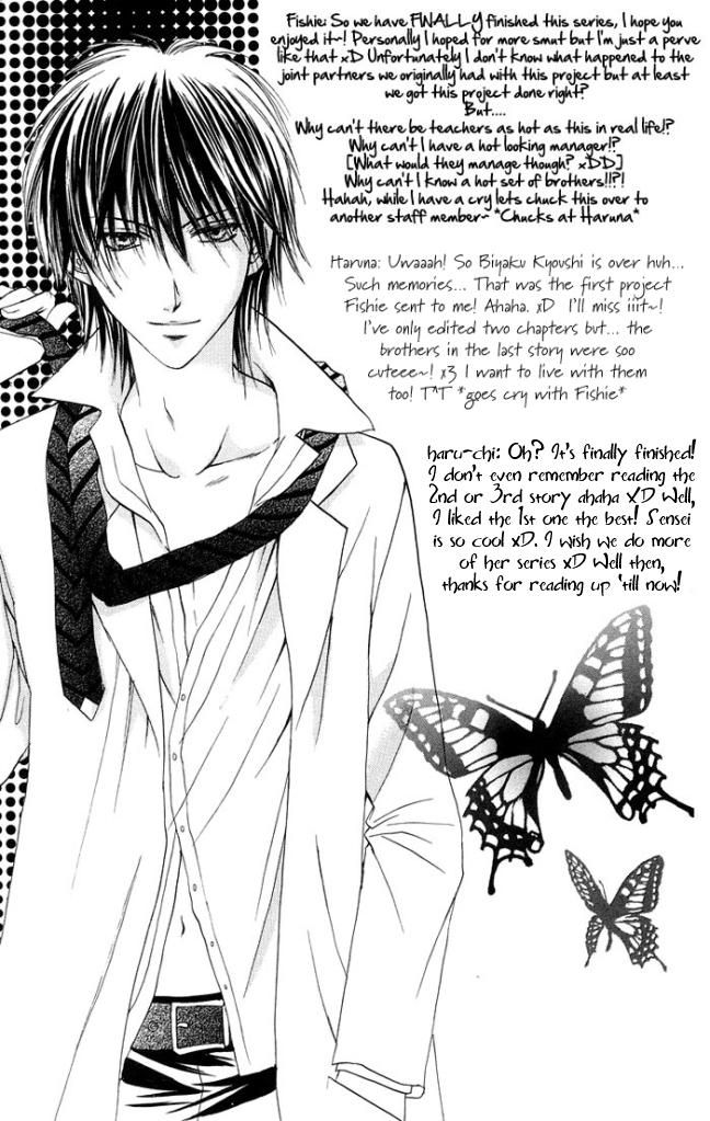Devil Or Angel ???: Chapter 1: Oneshot