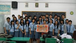 12 IPA 1 TAHUN 2011