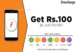 Rs. 100 FreeCharge Voucher Rs. 38 – NearBuy