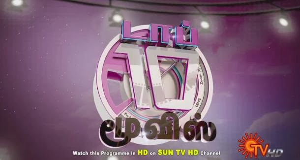 Sun TV Top 10 Movies 25-05-14