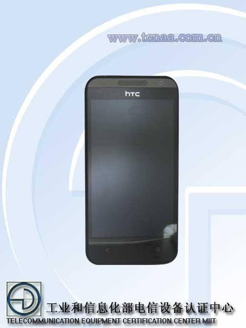 HTC 301e