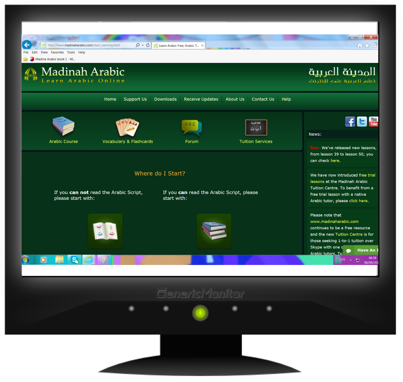 madina arabic online
