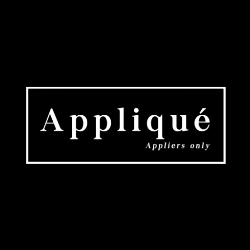 The Appliqué Event