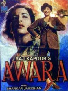 Hindi Film awaara old songs download