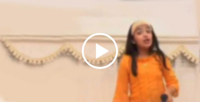 Nazriya Nazim Childhood
