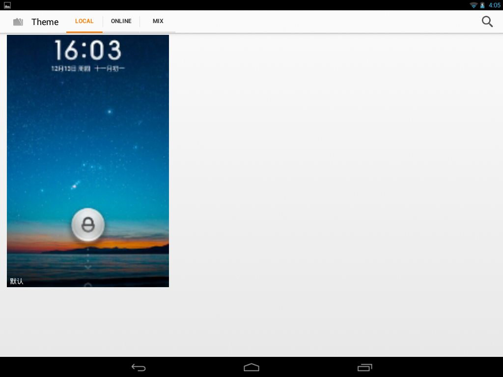 MIUI v5 Launcher for Tablets