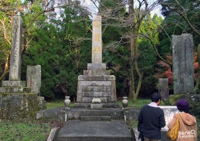 près des ruines du château d'Akizuki et du sanctuaire Suiyo