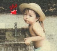 Tsubame 's blog ~ Love Sho ~