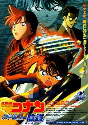 Thám Tử Lừng Danh Conan 9: Âm Mưu Trên Biển - Detective Conan Movie 9: Strategy Above The Depths (2005) Poster
