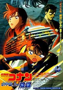 Thám Tử Conan 09: Âm Mưu Trên Biển - Detective Conan Movie 09: Strategy Above The Depths poster