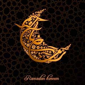Salam, Ramadhan 1435 H