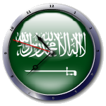 علم السعودية  Saudi Arabia Flag Clock