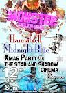 Friday December 12