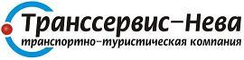 Авиабилеты, жд билеты, гостиницы, туры в СПб
