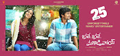 Bhale Bhale Magadivoi movie wallpapers-thumbnail-4