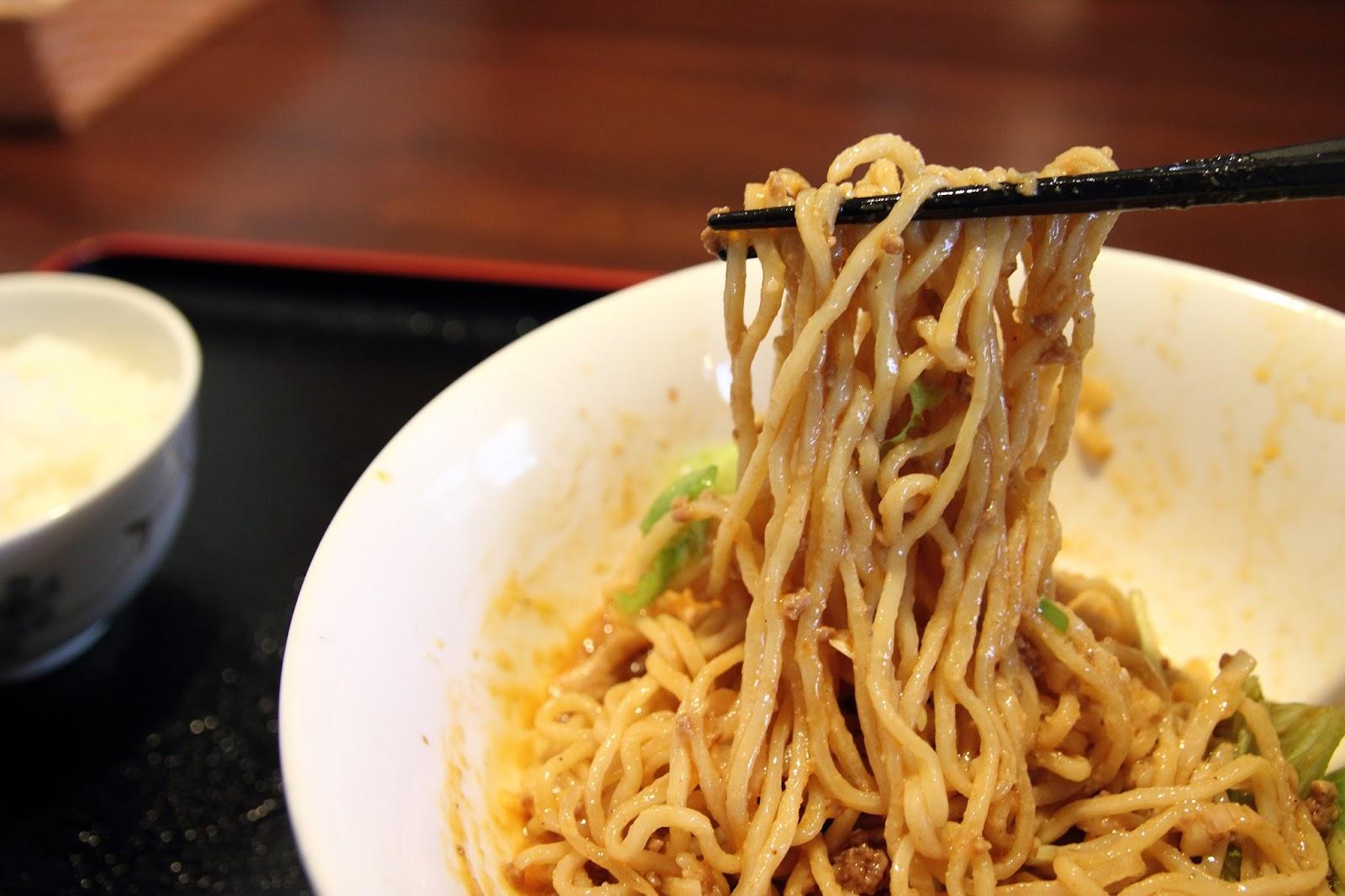 五丈原 汁なし担担麺