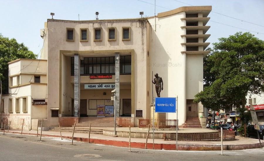 Mahatma Gandhi Nagar Gruh