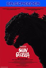 Descargar Shin Godzilla 2016 [DVDRip] [Latino] [1 Link] [MEGA]
