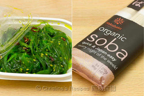 Wakame and Soba Noodles
