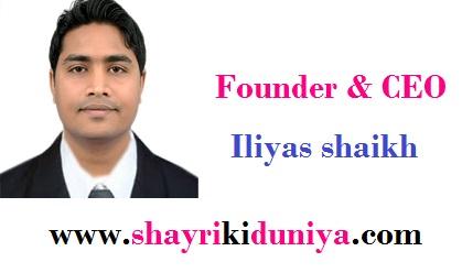 Iliyas Shaikh blogger