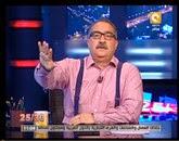 برنامج 25/30  -- مع إبراهيم عيسى - حلقة يو م  الثلاثاء 30-9-2014