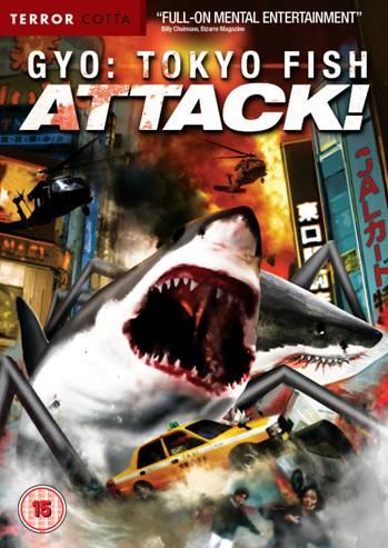 Gyo: Tokyo Fish Attack (2012)