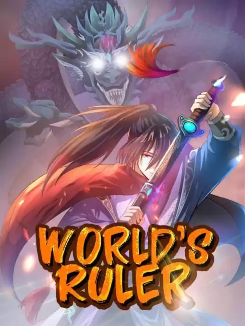 World s Ruler-ตอนที่ 10