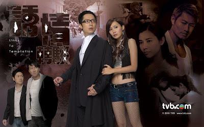 Những Vụ Án Kỳ Lạ - Twilight Investigation [20/20 Tập]