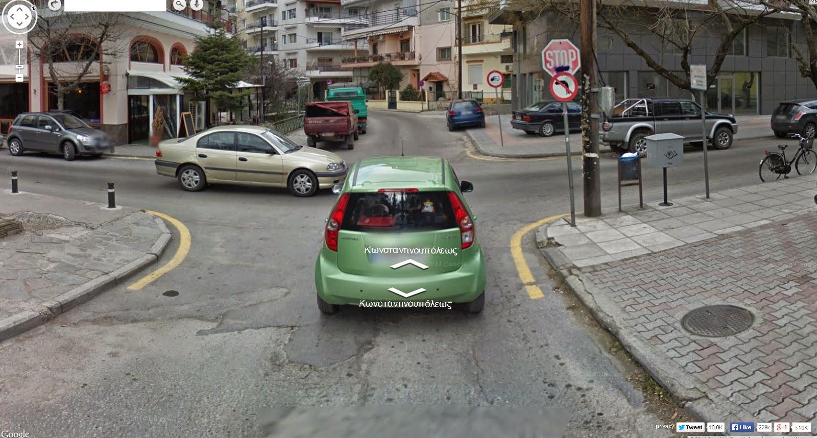 η οδός Κωνσταντινουπόλεως στην Έδεσσα